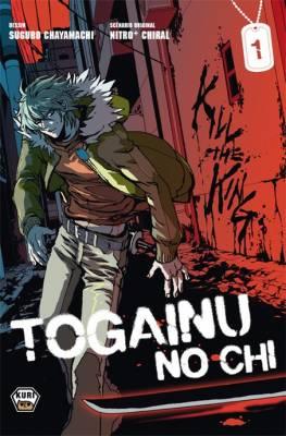 Visuel Togainu no Chi / Togainu no Chi (咎狗の血) (Shōjo)