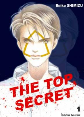 Visuel Top Secret (The) / Himitsu (Shōjo)