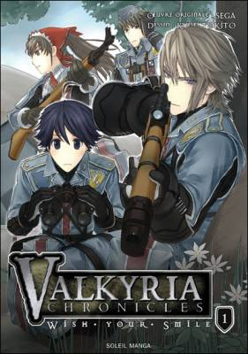 Visuel Valkyria Chronicles - Wish your smile / Senjô no Valkyria I - Wish your smile (Shōjo)