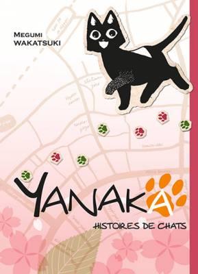 Visuel Yanaka - Histoires de Chats / Yanyaka Sanpo (やにゃか さんぽ) (Shōjo)