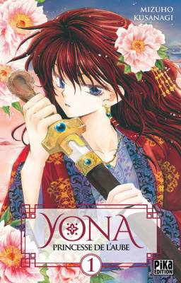 Visuel Yona, Princesse de l'Aube / Akatsuki no Yona (晨曦公主) - Yona, The girl standing in the blush of dawn (Shōjo)