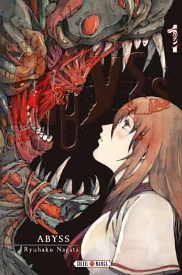 Visuel Abyss / Abyss (アビス) (Shōnen)