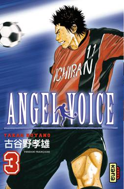 Visuel Angel Voice / Angel Voice (Shōnen)