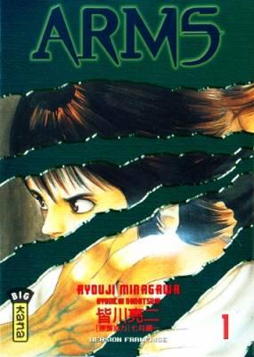 Visuel ARMS / ARMS (Shōnen)