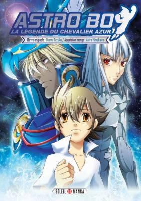 Visuel Astro Boy – La Légende du Chevalier Azur / Ao Kishi – Tetsuwan Atom Ao Kishi yori (青騎士 鉄腕アトム 青騎士 より) (Shōnen)