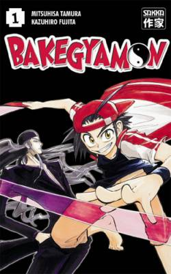 Visuel Bakegyamon / Bakegyamon (Shōnen)