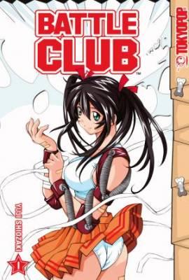 Visuel Battle Club / Battle Club (Shōnen)