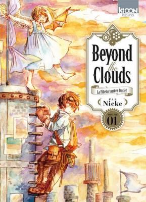 Visuel Beyond the Clouds - la Fillette tombée du ciel / Beyond the Clouds (Shōnen)