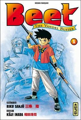 Visuel Beet the Vandel Buster / Bôken ô Beet (Shōnen)