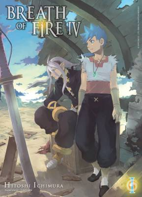 Visuel Breath of Fire IV / Utsurowazarumono - Breath of Five IV (Shōnen)