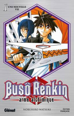 Visuel Busô Renkin - arme alchimique / Busô Renkin (Shōnen)