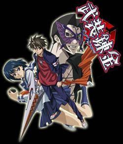 Visuel Buso Renkin / Buso Renkin (Animes)