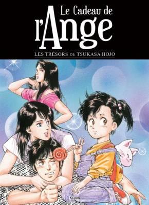 Visuel Cadeau de l'Ange (Le) / Tenshi no Okurimono (天使の贈りもの) (Shōnen)