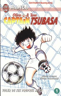 Visuel Captain Tsubasa / Captain Tsubasa (Shōnen)