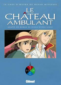Visuel Château Ambulant (Le) / Howl no Ugoku Shiro (Shōnen)