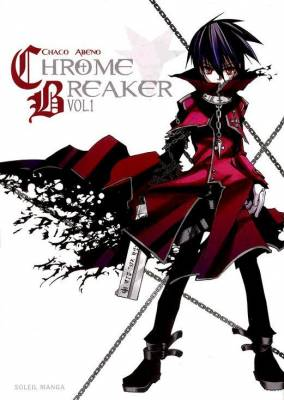 Visuel Chrome Breaker / Chrome Breaker (Shōnen)