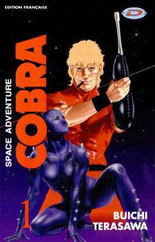 Visuel Cobra / Cobra space adventure (Shōnen)