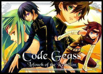 Visuel Code Geass: Lelouch of the rebellion / Code Geass: Hangyaku no Lelouch (Shōnen)