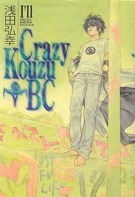 Visuel I'll - Crazy Kouzu BC / I'll - Crazy Kouzu BC (Shōnen)
