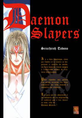Visuel Daemon Slayers / Daemon Slayers (Shōnen)