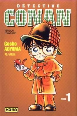 Visuel Détective Conan / Meitantei Conan (Shōnen)
