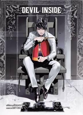 Visuel Devil Inside / Sekitou (赤橙) (Shōnen)