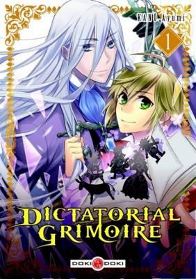 Visuel Dictatorial Grimoire / Dokusai Grimoire (Shōnen)
