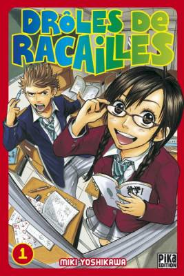 Visuel Drôles de Racailles / Yankee-kun to Megane-chan (Shōnen)