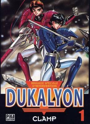 Visuel Brigade spéciale d'intervention Dukalyon / Gakuen Tokken Dukarion (Shōnen)