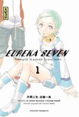 Visuel Eureka Seven - Poèmes de la Planète Eureka Seven / Psalms of Planets Eureka Seven (Shōnen)