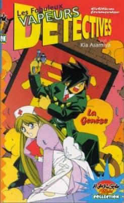 Visuel Fabuleux Vapeurs Détectives (Les) / Kaiketsu Jyooki Tanteidan (快傑蒸気探偵団) (Shōnen)