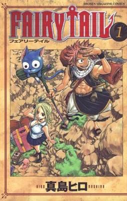 Visuel Fairy Tail / Fairy Tail (Shōnen)