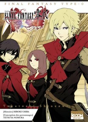 Visuel Final Fantasy Type-0 / Final Fantasy Reishiki (ファイナルファンタジー 零式) (Shōnen)