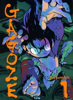 Visuel Gagoze / Gagoze (Shōnen)