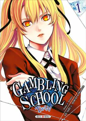 Visuel Gambling School Twin / Kakegurui Twin (賭ケグルイ 双-ツイン-) (Shōnen)