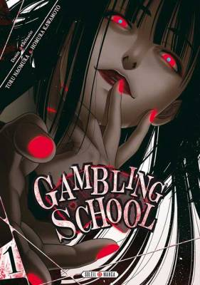Visuel Gambling School / Kakegurui (賭ケグルイ) (Shōnen)