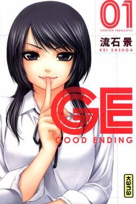 Visuel GE - Good Ending / GE - Good Ending (GE~グッドエンディング~) (Shōnen)