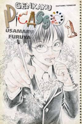 Visuel Gengaku Picasso / Gengaku Picasso (Shōnen)