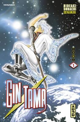Visuel Gintama / Gintama (Shōnen)