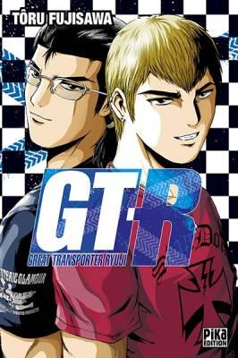 Visuel GT-R (Great Transporter Ryuji) / GT-R (Great Transporter Ryuji) (Shōnen)