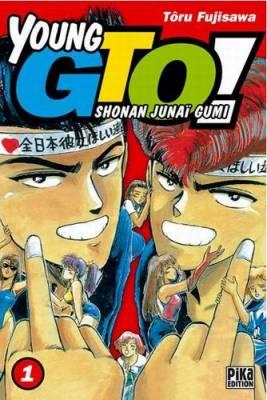 Visuel Young GTO / Shonan Junaï Gumi (Shōnen)