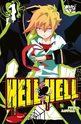 Visuel Hell Hell / Hell Hell (Shōnen)