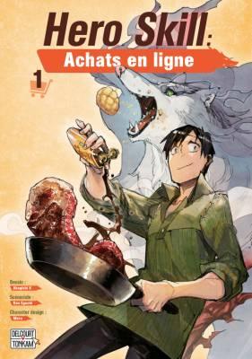 Visuel Hero Skill : Achats en ligne / Tondemo Skill de Isekai Hourou Meshi (とんでもスキルで異世界放浪メシ) (Shōnen)