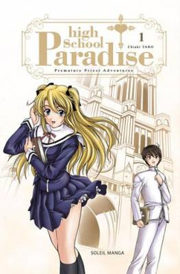 Visuel High School Paradise - Premature Priest Adventures / Puri Puri (Shōnen)