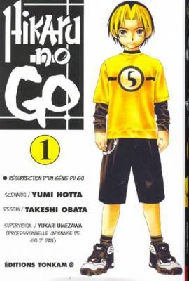 Visuel Hikaru no go / Hikaru no go (Shōnen)