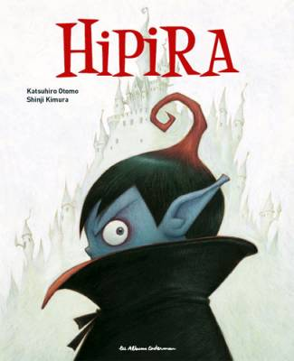 Visuel Hipira / Hipira-kun (Shōnen)