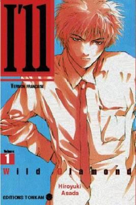 Visuel I'll / I'll (Shōnen)