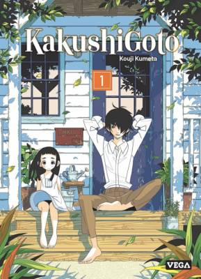 Visuel KakushiGoto / Kakushigoto - かくしごと (Shōnen)