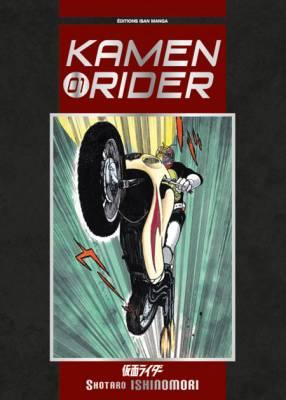Visuel Kamen Rider / Kamen Rider (仮面ライダー) (Shōnen)