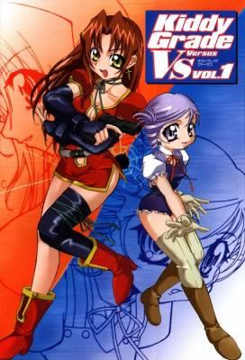 Visuel Kiddy Grade Versus / Kiddy Grade Versus (Shōnen)